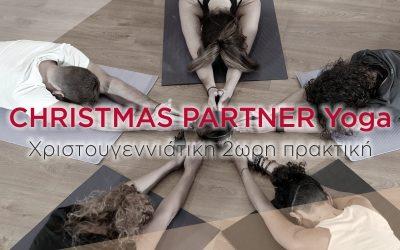 Christmas Partner Yoga Lesson