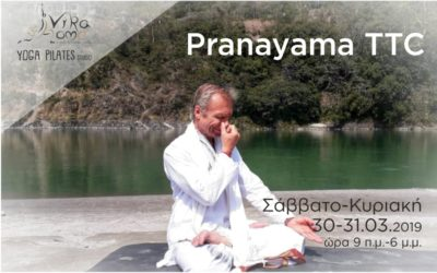 Pranayama – Pranayoga TTC