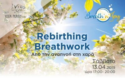 Rebirthing Breathwork