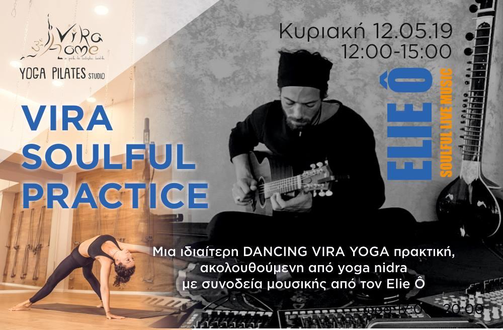 VIRA Soulful Practice