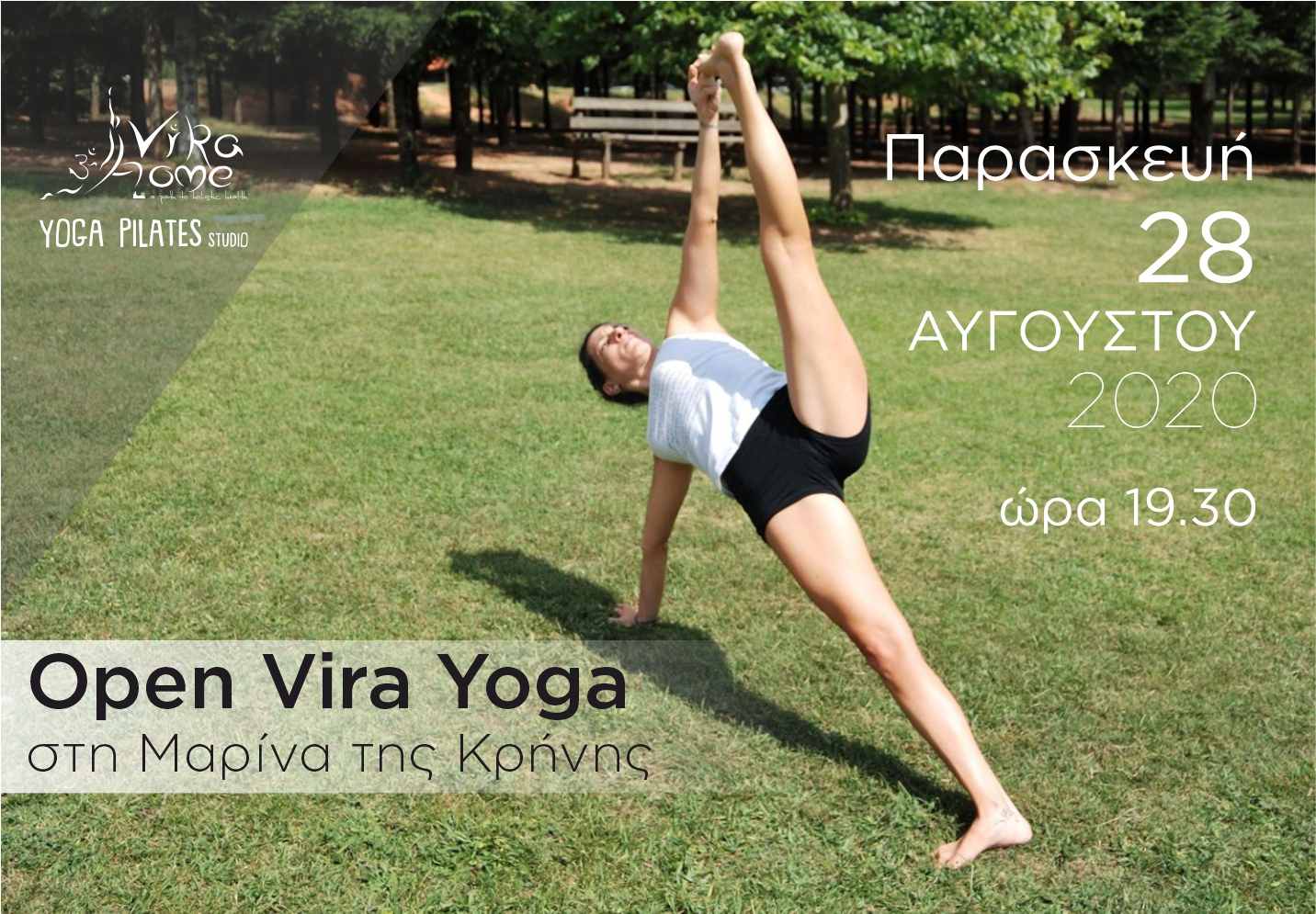 Vira home open vira yoga 2