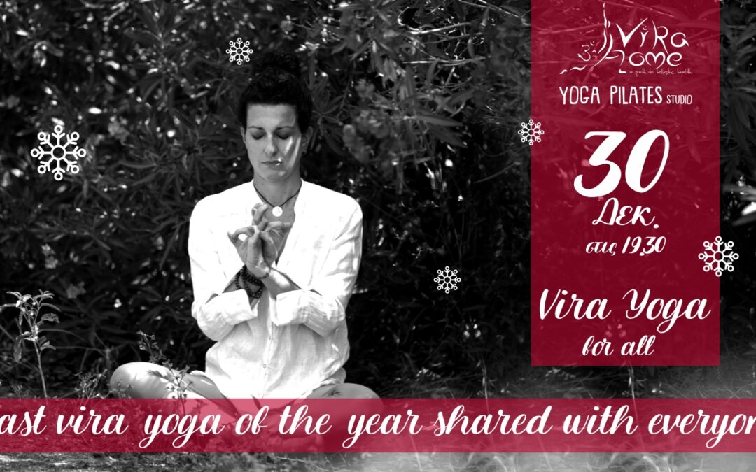 Last year event: Vira Yoga for all!