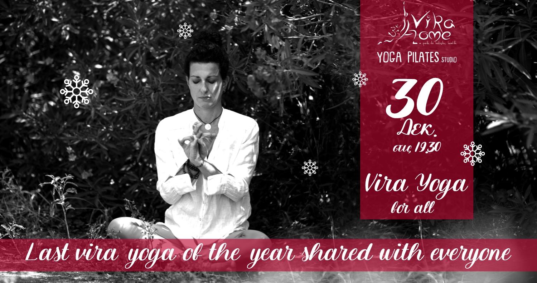 Vira home event